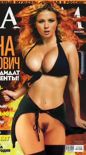 nackt Semenovich Anna Anna Semenovich
